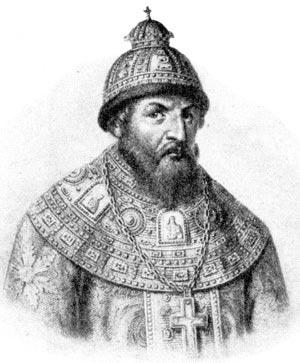 Грозный иван васильевич фото серебро ссср